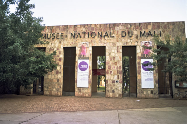 The National Museum of Mali